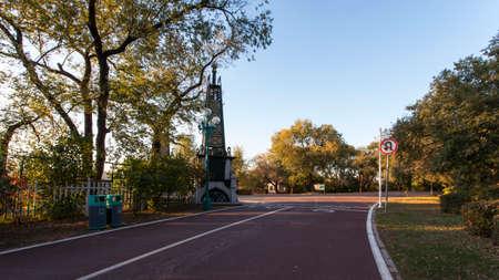 Sun Island Park Boulevard