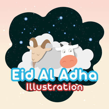 Eid Al Adha illustration a minimalist toon style