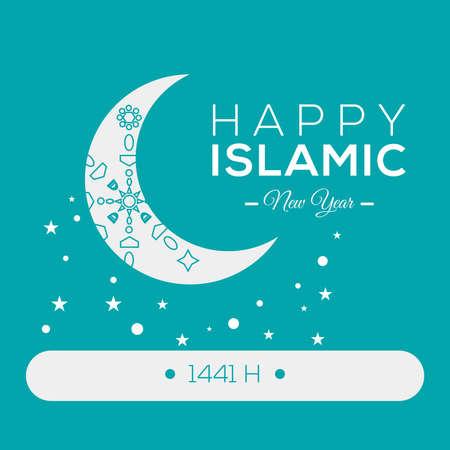 Islamic New Year illustration in flat and clip art style Illusztráció