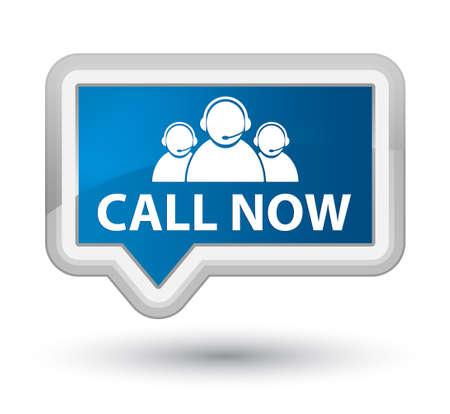 Appelez dès maintenant Banque d'images - 25300174