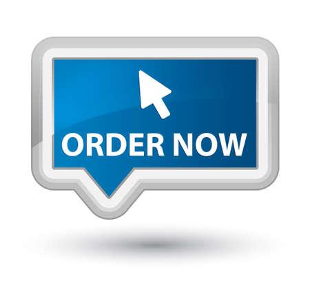 Order now Stock Photo