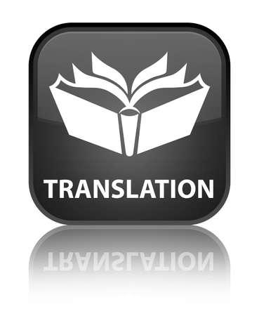 Translation black square button
