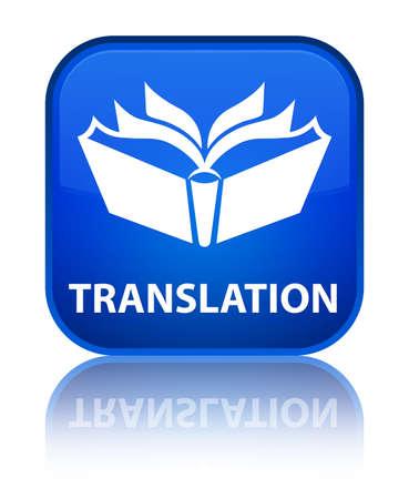 translation: Translation blue square button