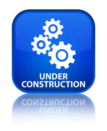 under control: Under construction (gears icon) blue square button
