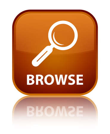 Browse brown square button