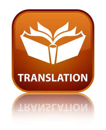 translation: Translation brown square button