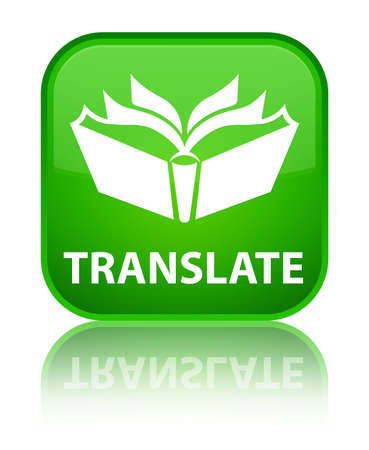 translate: Translate green square button Stock Photo