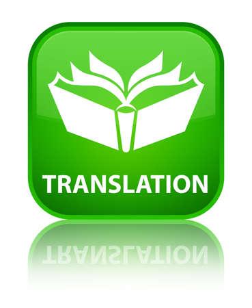 translation: Translation green square button