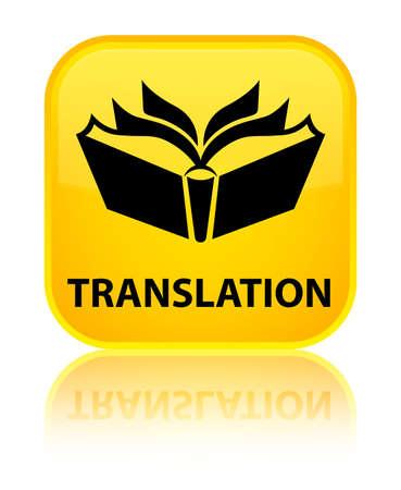 Translation yellow square button