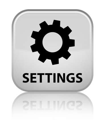 control tools: Settings white square button