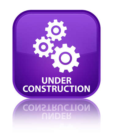 secure site: Under construction (gears icon) purple square button