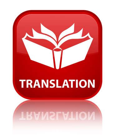 translation: Translation red square button