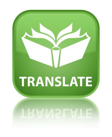 translator: Translate soft green square button