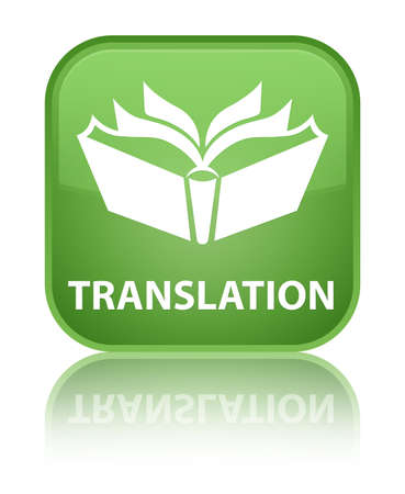 translation: Translation soft green square button