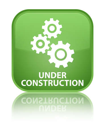 under control: Under construction (gears icon) soft green square button