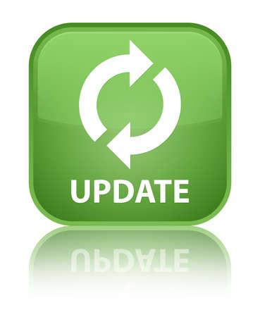 update: Update soft green square button