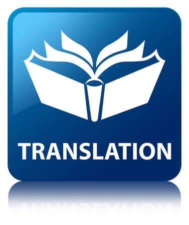 square button: Translation blue square button