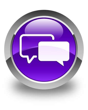 authenticate: Testimonials icon glossy purple round button
