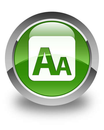 box size: Font size box icon glossy soft green round button Stock Photo