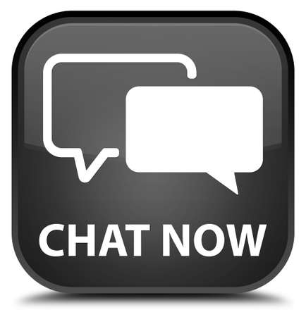 instant message: Chat now black square button Stock Photo