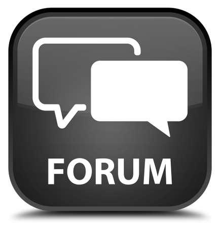 black: Forum black square button
