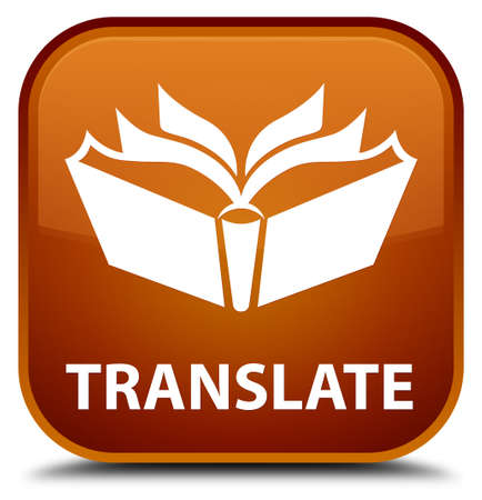 translate: Translate brown square button Stock Photo