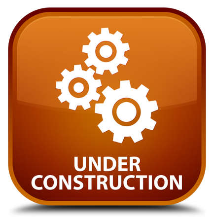 under control: Under construction (gears icon) brown square button Stock Photo