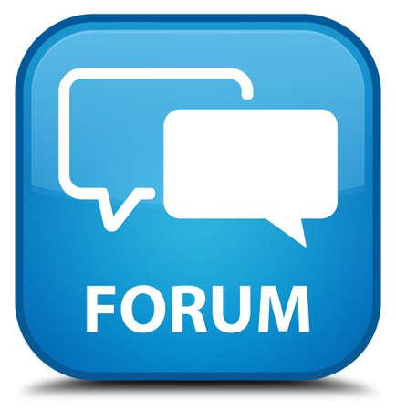 square button: Forum cyan blue square button Stock Photo