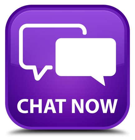 instant message: Chat now purple square button
