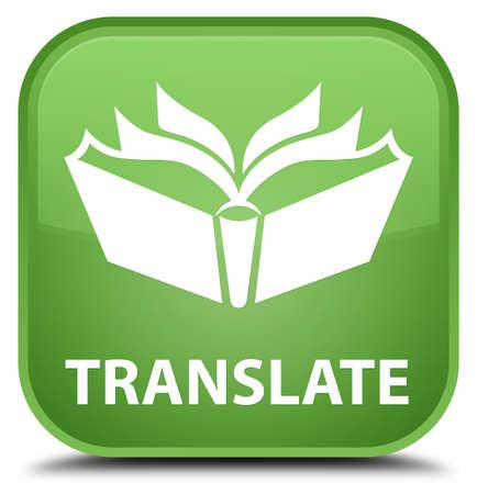 translate: Translate soft green square button