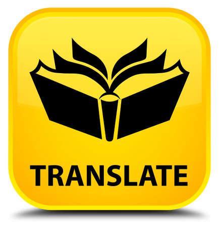 translate: Translate yellow square button Stock Photo