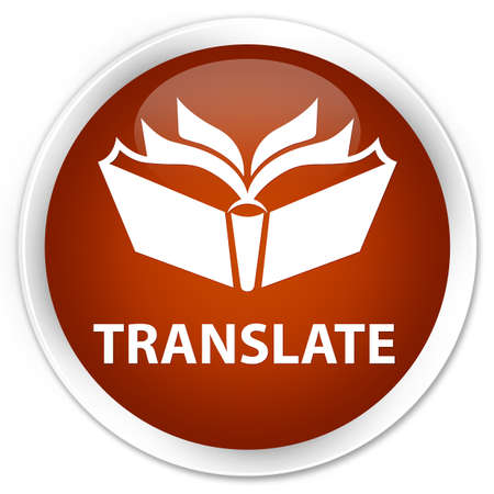 translate: Translate brown glossy round button