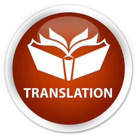 translation: Translation brown glossy round button