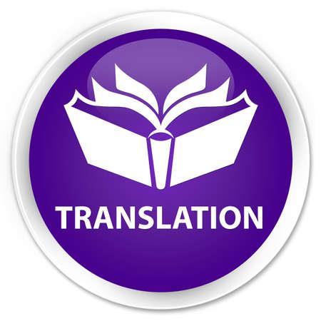 Translation purple glossy round button