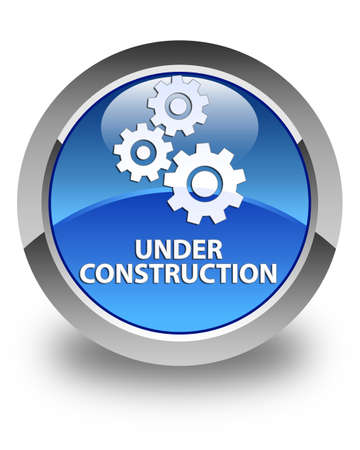 under control: Under construction (gears icon) glossy blue round button