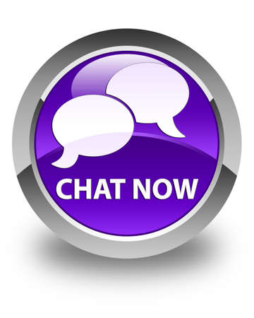 instant message: Chat now glossy purple round button