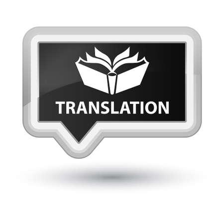 translation: Translation black banner button