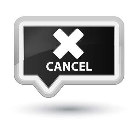 deny: Cancel black banner button Stock Photo