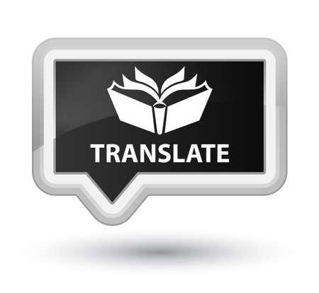 translator: Translate black banner button