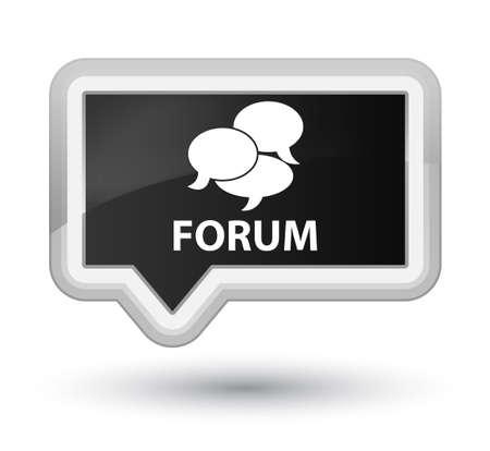 comments: Forum (comments icon) black banner button