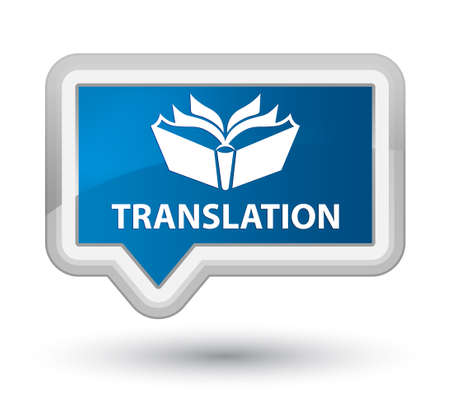 blue button: Translation blue banner button Stock Photo