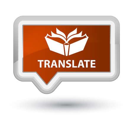 translator: Translate brown banner button