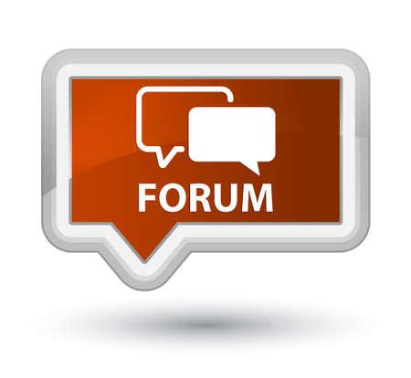 menace: Forum brown banner button Stock Photo