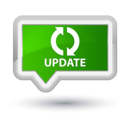 update: Update green banner button