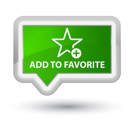 add button: Add to favorite green banner button