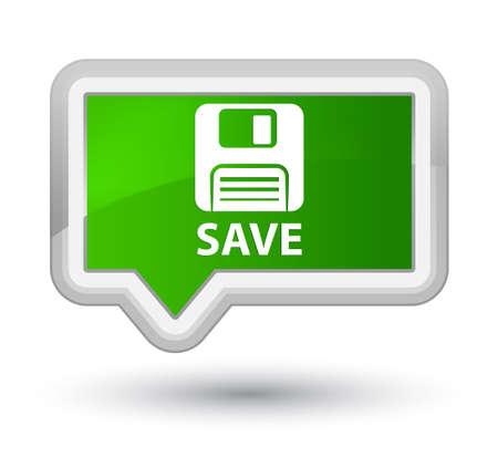 floppy disk: Save (floppy disk icon) green banner button