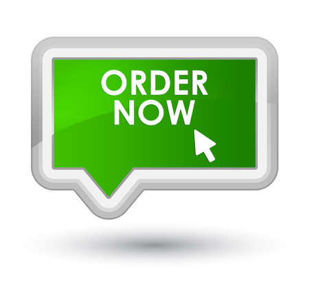 order now: Order now green banner button
