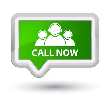 Call now (customer care team icon) green banner button