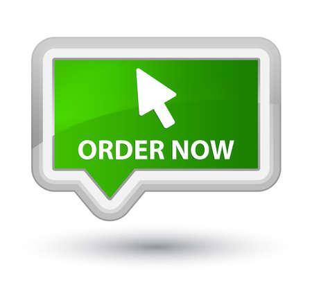 cursor: Order now (cursor icon) green banner button