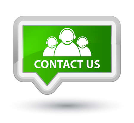 Contact us (customer care team icon) green banner button